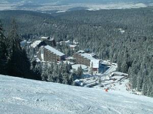 Borovets Ski Resort, Bulgaria
